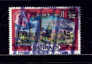Bahrain 163 Used 1968 issue