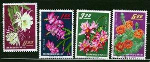 J22935 JLstamps 1964 taiwan china set used #1386-9 flowers