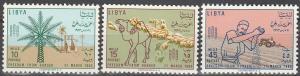 Libya #234-6  MNH F-VF CV $2.70 (SU6500)