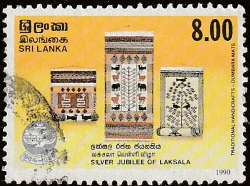 Sri Lanka, Scott# 959, used, Silver jublee of Laksala, big stamp, yellow,  #M531