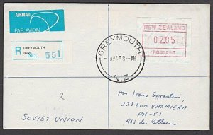 NEW ZEALAND 1986 $2.05 Map Frama on cover  Registered to Latvia ............A939