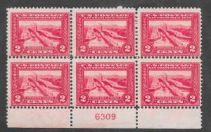 398 Unused,  2c. Panama Pacific, Plate Block,  scv: $400