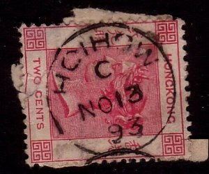 HONG KONG 1899 QV 2c superb HOIHOW cds - stamp with faults.................33085