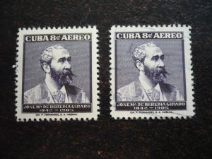 Stamps - Cuba - Scott# C164 - Mint Hinged & Used Set of 1 Stamp
