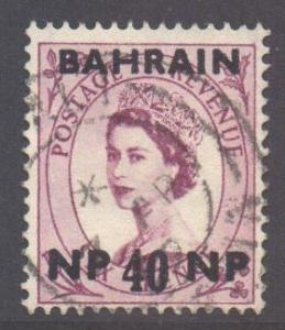 Bahrain Scott 112 - SG110, 1957 New Currency 40np used