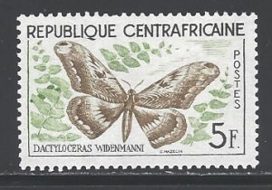 Central African Republic Sc # 8 mint hinged  (DDT)