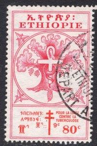 ETHIOPIA SCOTT B32