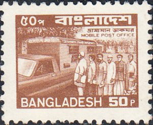 Bangladesh #240  Used