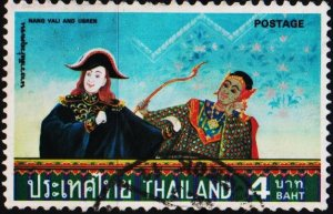 Thailand. 1977 4b S.G.929 Fine Used