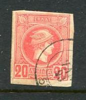 Greece #68 Used