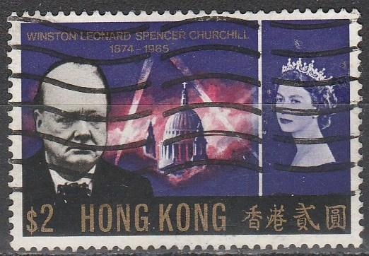Hong Kong #228   F-VF Used  CV $8.00 (A2543)