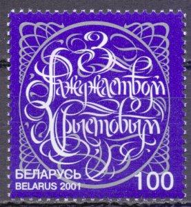 Belarus. 2001. 435. Christmas. MNH.