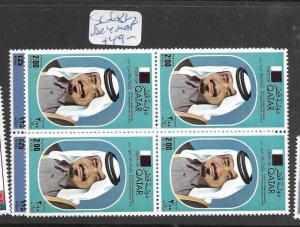 QATAR (PP1902B) SG 681-2 BL OF 4     MNH