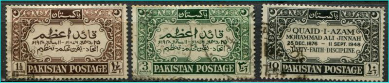 Pakistan #44-6 Fine Used ** free shipping **