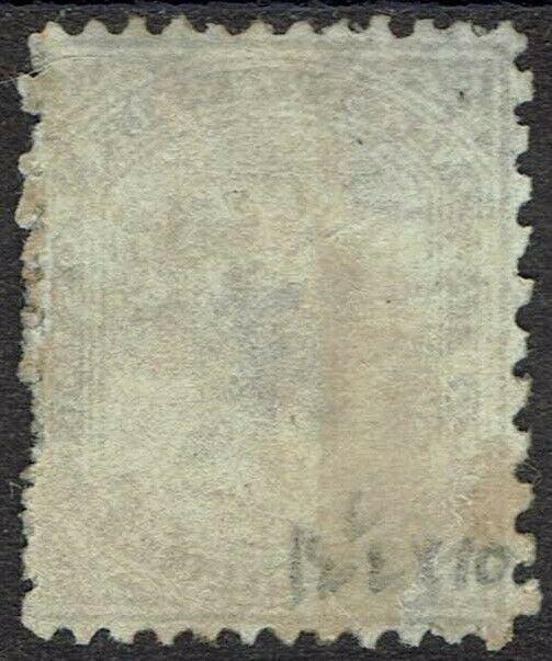 NEW SOUTH WALES 1871 QV 1/- WMK CROWN/NSW SG W36 PERF 13 X 10