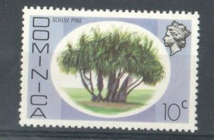 1975 DOMINICAN REPUBLIC   SG:498a - SCREW PINE - PERF: 131/2  -  UNMOUNTED MINT