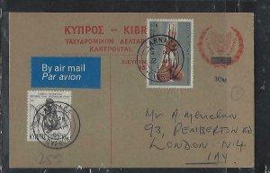 CYPRUS (P2408B) COVER 1980  30M/15M REVALUED PSC +10M+60M   LARNACA TO LONDON