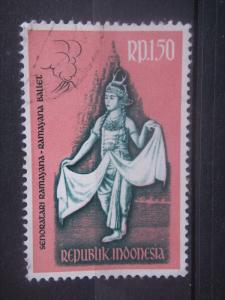 INDONESIA, 1962, used 1.50r, Scenes from Ramayana Ballet, Scott 547