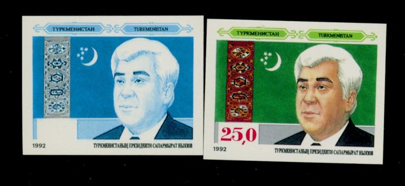 Turkmenistan #8 MINT Imperf and Color proof VF NH Cat$25+