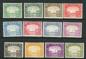 ADEN-1937 Dhows.  A mounted mint set to 10r Sg 1-12
