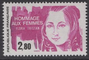 FRANCE SG2615 1984 INTERNATIONAL WOMEN'S DAY MNH