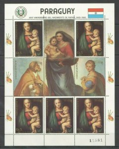 EC165 1982 PARAGUAY ART PAINTINGS RAFAEL RAPHAEL MICHEL 19 EURO 1KB MNH