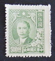 China, (35-4-Т-И)