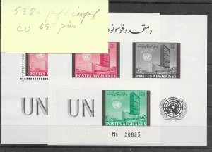 Afghanistan #538a MNH - Perf & Imperf Set - CAT VALUE $5.00
