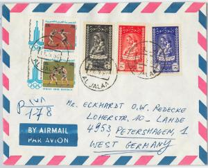 59012 - SYRIA  - POSTAL HISTORY:  AIRMAIL COVER to GERMANY 1980 - OLYMPIC GAMES