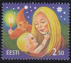 Estonia 313 MNH (1996)