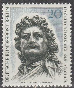 Germany #9N257  MNH    (S9290)