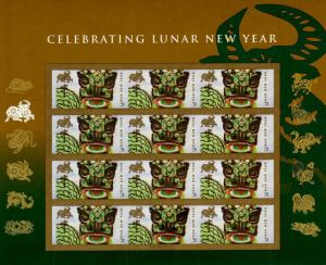2009 42c Year of the Ox, Lunar New Year, Sheet of 12 Scott 4375 Mint F/VF NH
