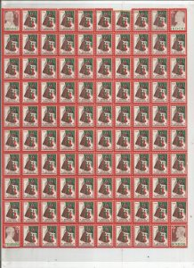 1938 CHRISTMAS SEAL, FULL SHEET