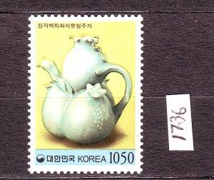 J23338 JLstamps 1993-5 south korea part of set mnh #1736 pitcher