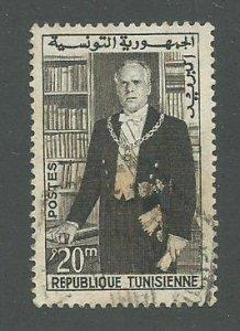 Tunisia Scott Catalog Number 384  Issued in 1960