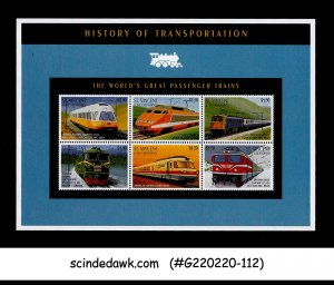 ST VINCENT - 1995 HISTORY OF TRANSPORTATION / TRAINS RAILWAY MIN/SHT MINT NH