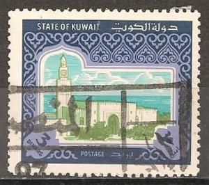 Kuwait  #870 F-VF Used CV $14.00 (ST453)