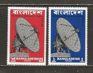 Bangladesh Scott catalog # 89-90 Unused HR