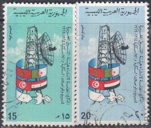 Libya #372--375   Used