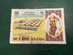 ICOLLECTZONE Bahrain 199 VF used