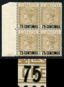 Gibraltar SG21/a 75c on 1/- Bistre Variety 5 with short foot (x 2) in U/M BLOCK