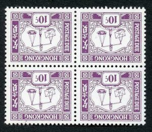 Hong Kong SGD25aw 1976-78 10c chalky wmk INVERTED block 4 U/M