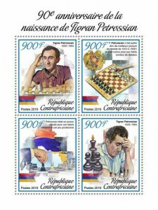 HERRICKSTAMP NEW ISSUES CENTRAL AFRICA Tigran Petrossian Sheetlet