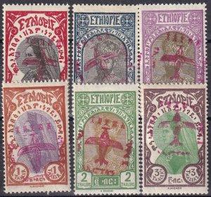 Ethiopia #C4-5, C7-10   F-VF  Unused Red Overprint  CV $7.50 (Z6148)