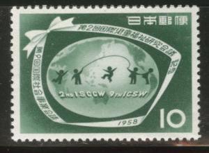 JAPAN Scott 660 MNH** 1958 Children playing stamp