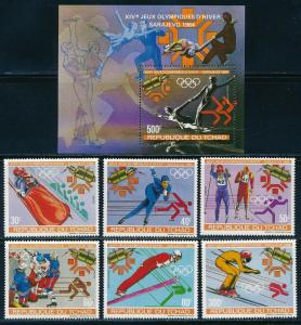 Chad - Sarajevo Olympic Games MNH Sports Set (1984)