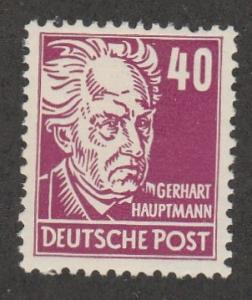 GERMANY DDR #131 MINT HINGED