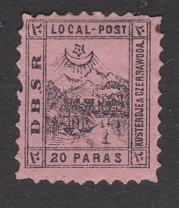 TURKEY 1867 DBSR Local Post - an old forgery................................A835