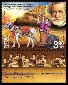 2013Israel2383Giuseppe Verdi 200th Anniversary
