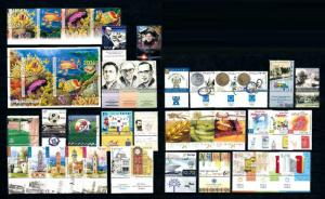 Israel 2004 Complete year set  MNH